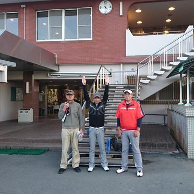 練習熱心だと評判のメンバーで明石ゴルフ倶楽部に行ってきました