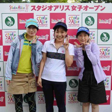 女子プロトーナメントが開催された名門コースに行ってきました