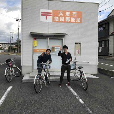自転車さんぽ IN 鳥取