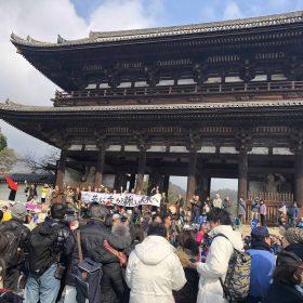 京都マラソン2019