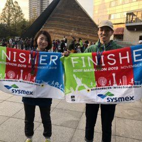 第9回神戸マラソン